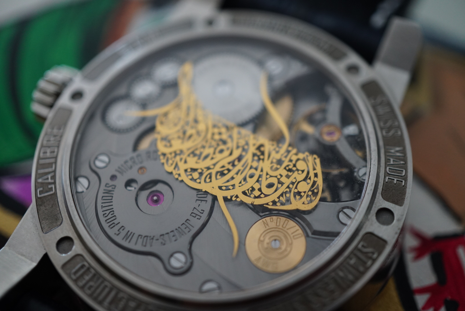 INTRODUCING THE ARMINSTROM GRAVITY ARAB WATCH CLUB EDITION 5